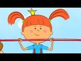 Песни из мультфильмов - Жила-была Царевна - Не хочу проигрывать - Веселые мультик ...