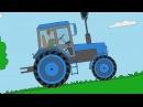 Мультфильм для детей про машинки - Пазл - Тракторы - Часть 1