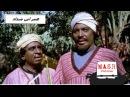 الفيلم العربي I عنتر بن شداد I بطولة فريد شوق 1610