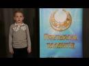 ІІ Всеураїнський фестиваль-конкурс дитячої та юнацької творчості ПЕКТОРАЛЬ ТАЛАНТІВ