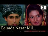 Be Irada Nazar Mil Gayi To - Salman Khan - Chandni - Sanam Bewafa - Hindi Song