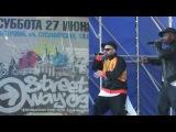Лигалайз + N'Pans Легальный Бизне$$ live @ StreetWay, Кострома, 27.06.2009