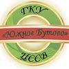 ЦССВ Южное Бутово