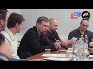 Семинар  телеканала Матч! Боец и Союза ММА России