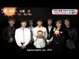 [RUS SUB][11.05.17] BTS @ Mezamashi TV