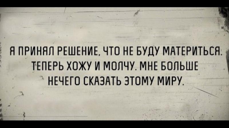 Viva_style__bazuka_otdyhaet
