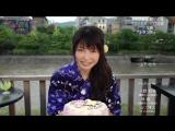 Yokoyama Yui - Kyoto Irodori Nikki ep49 от 19 июля 2017г.