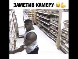 Когда качок заметил камеру