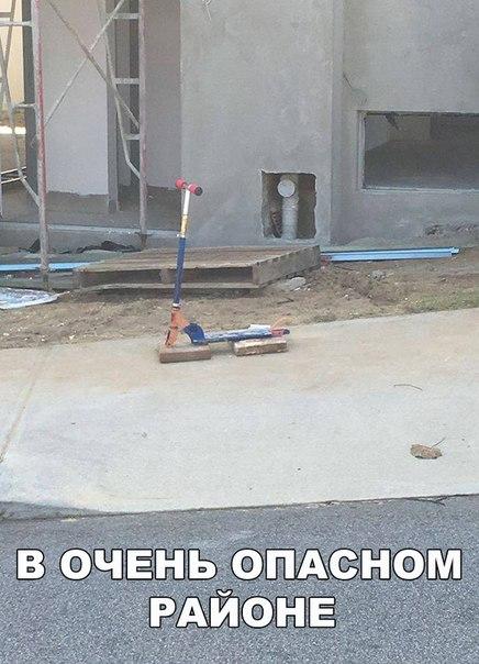Фото №456262665 со страницы Ивана Боровского