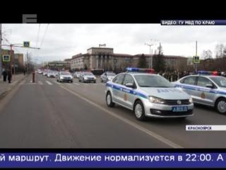 В центре Красноярска на три дня изменится схема движения
