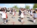 Флешмоб на последний звонок Выпуск 2017 Новоатайская СОШ