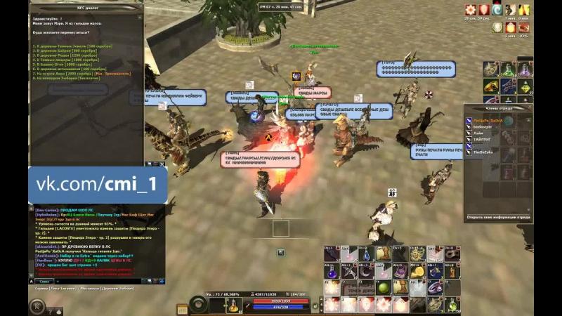 СМИ R2 online - Метеос \ Лига Титанов — live