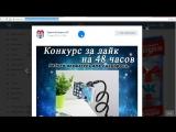 Итоги от 19.03.2017. Конкурс на 48 часов. Гибкий держатель для смартфона.
