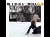 Ну зачеем? 😳#вайн #видео #смешно #vine #юмор #прикол #мило #юморист #ржака #приколы #смех #шутка #ржач #мем #LOL #fail #fail