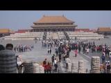 Пекин: Запретный город, Храм Неба. Путешествия в Китай с