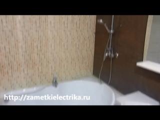 Монтаж электропроводки в ванной комнате (подробный отчет)
