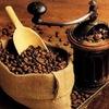 Интернет магазин кофе, чая и сладостей kofeberi.