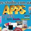 """AppS Design"" Дизайн, друк, сувенірка"