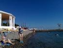 пляж Жемчужина