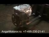 Отправка Двигателя Митсубиси Аутлендер Лансер Ситроен Си-Кроссер Пежо 2.4 4B12 к