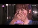 Yukirin reaction