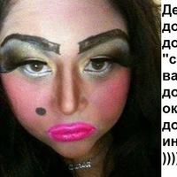 Валентина Белоногова