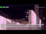 Московский фотограф воссоздал на движке GTA V фильм «Терминатор 2»