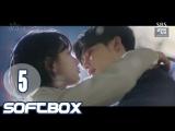 [Озвучка SOFTBOX] Пока ты спала 05 серия