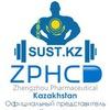 ZPHC Kazakhstan