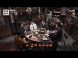 [SHOW] 9.02.2017 tvN Life Bar, Ep.10 (YoSeob)