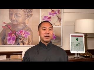 郭文贵9月4号报平安直播视频,关于鲍彤先生痛心我与老领导见面的音频,几个问题得澄清!