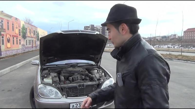 АнтИ-Тестдрайв_ Mercedes Benz W220 S430 4.3 279л.с. - [TheWikihow - авто шоу]