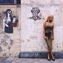 Маро Кекс фото #4