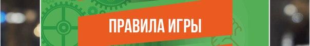 permclever.ru/#rules