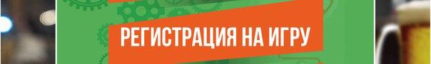 permclever.ru/#register