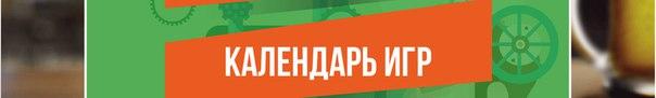 permclever.ru/#schedule