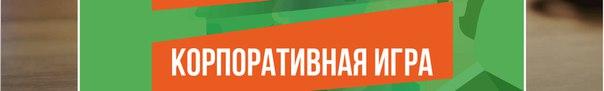 permclever.ru/#corp