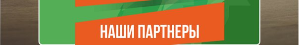 permclever.ru/#partners