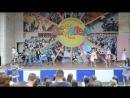 10 отряд Минипуты Клип 3 смена 2017