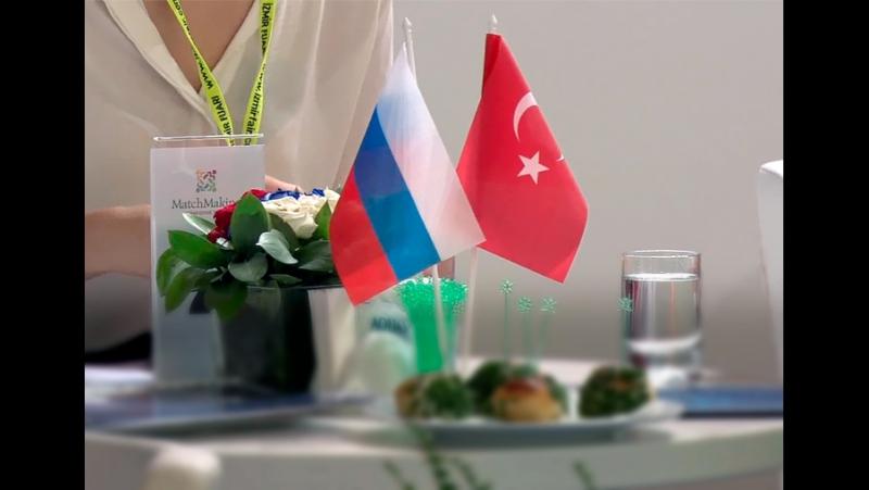 Российский экспортный центр выступил соорганизатором экспозиции РФ на ярмарке в Измире