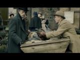Шерлок Холмс (2013) - Сериал в HD - 15-16 Серия