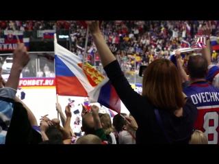 ЧМ-2017. Россия - Словакия. Как это было