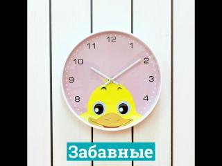 Детские настенные часы от 300 руб