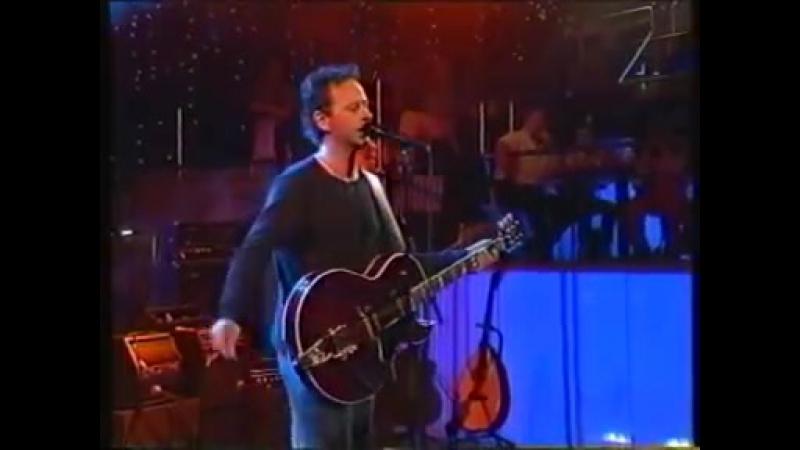 BingoLotto, 25 augusti 2001