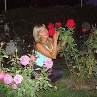 Аватар Юлии Седовой