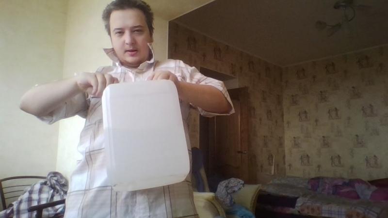 секрет таза для грязного белья