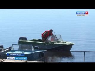 Россия 1 Нарьян-Мар HD У нарьянмарцев крадут лодки и моторы