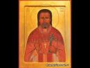 Пострадавщие за веру и Церковь Христову в 1917-1937 годах.