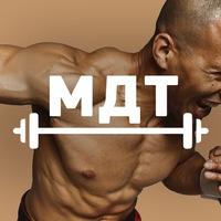 Музыка для тренировок (спорт и здоровье)