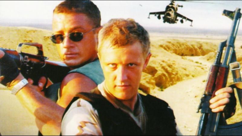 Офицеры 7 серия 1 сезон 2006